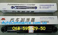 Амортизатор передний FAW 1051, FAW 1061 ФАВ 1051/1061, фото 1