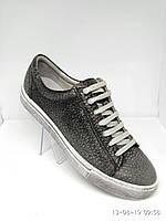Miratti кожаные мужские туфли в стиле Casual.