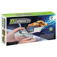 Конструктор Same Toy Робот-конструктор Авто на динамо-машине (DIY006UT)