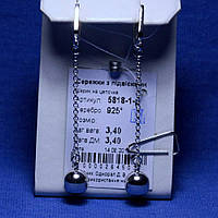 Серебряные сережки длинные с шариком 5818-1-р