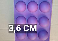 Силиконовая форма полусферы для шоколада  Д 3,6 см из 12 шт