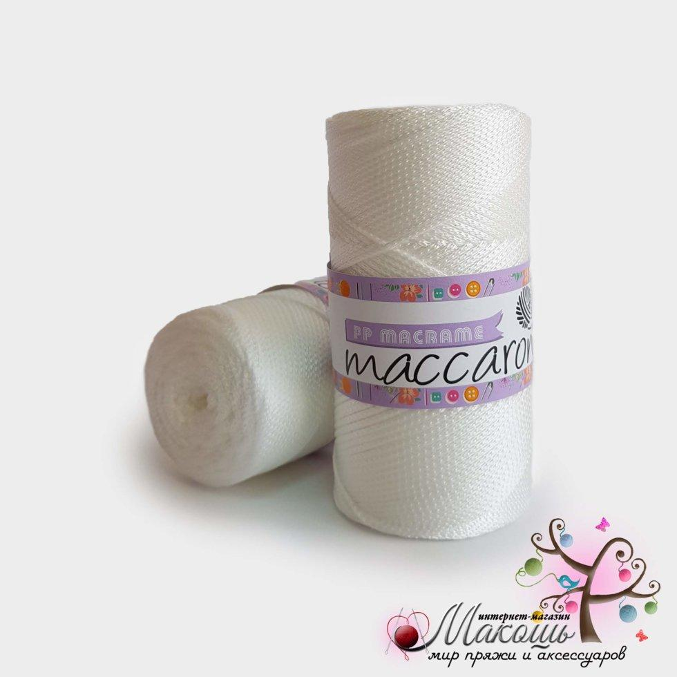 Пряжа Maccaroni PP Макраме, 317, белый