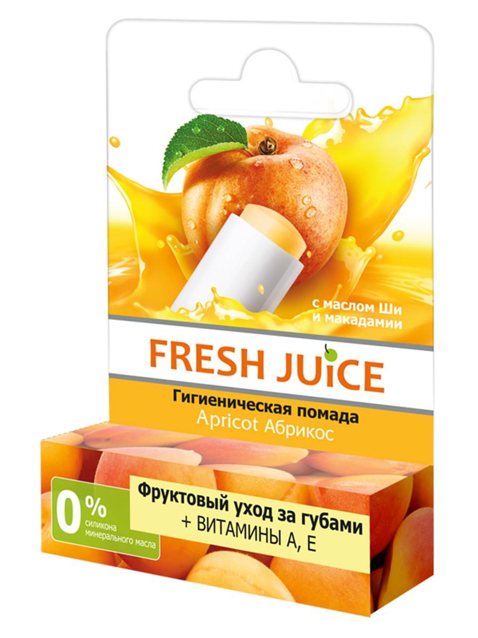 Помада коробка  Apricot