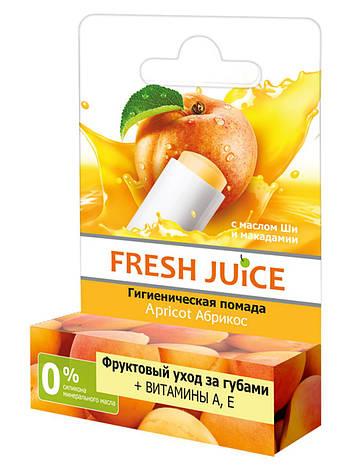 Помада коробка  Apricot, фото 2