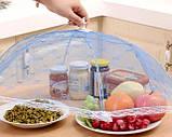 Зонтик- сетка для защиты продуктов от насекомых d65, h24 см малиновый, фото 3