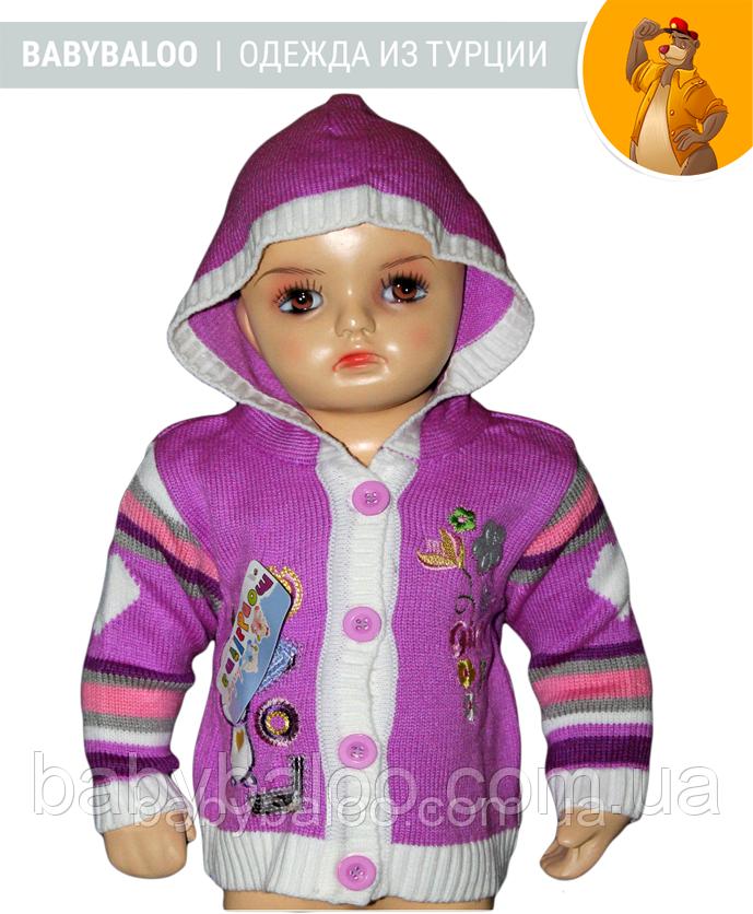 Кофта для девочки на пуговицах капюшон(от 1 до 3 лет)