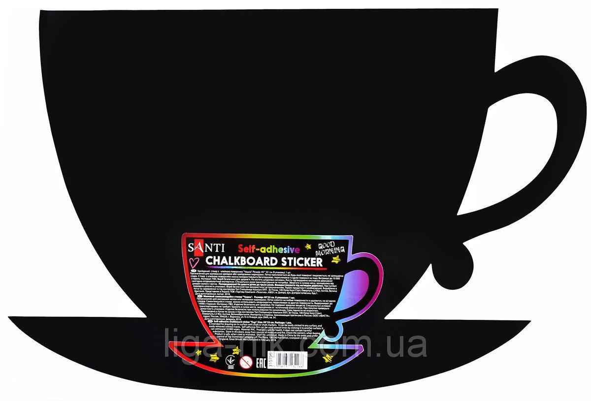 """Крейдяний самоклеючий стікер """"Чашка"""",49*33 см, 1 шт."""
