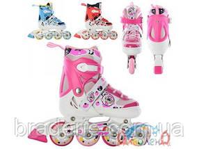 Детские раздвижные ролики Profi A 3067 S (31-34), 3 цвета