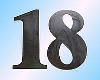 Номер дома из металла