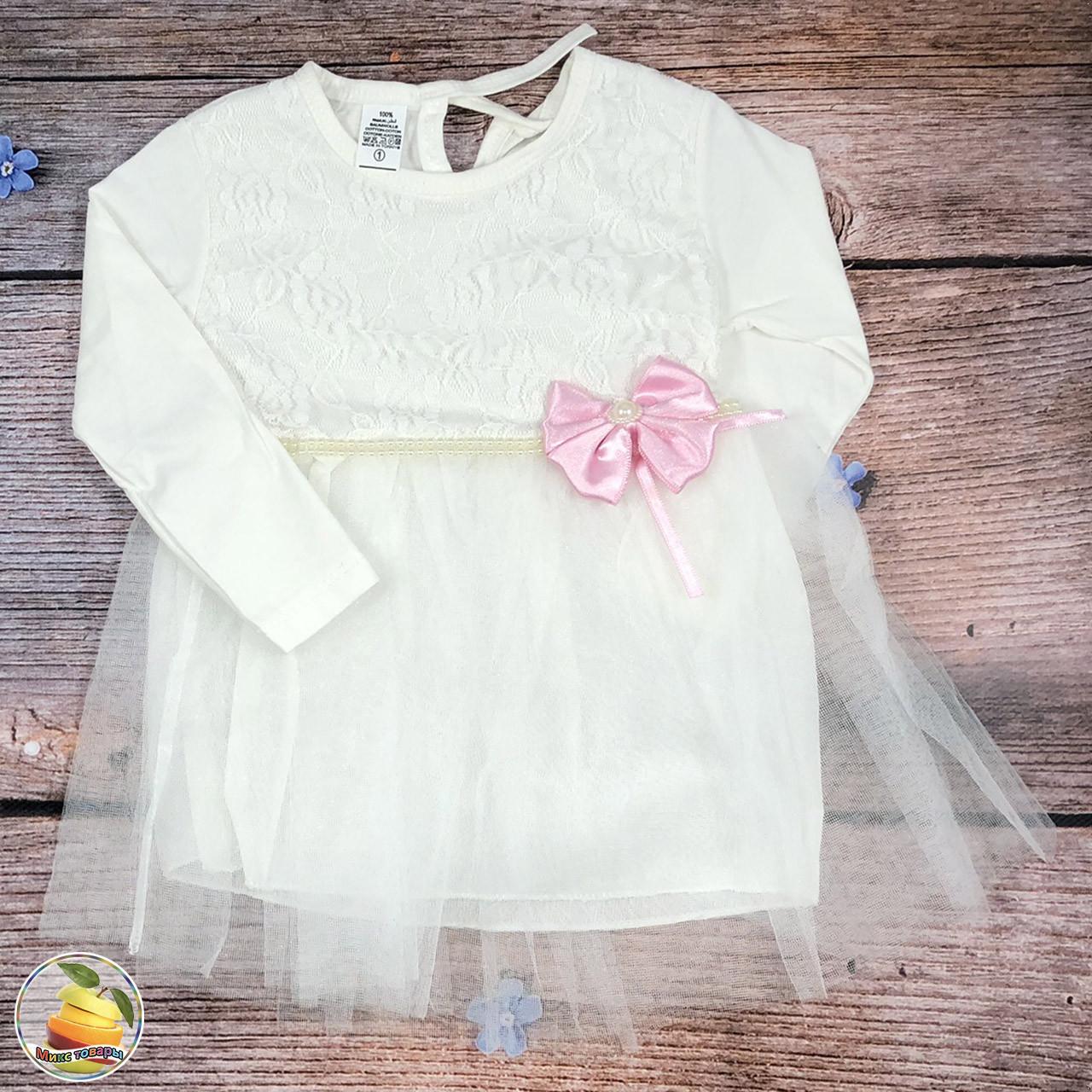 Платье с розовым бантиком для маленькой девочки Размеры: 1,2,3, года (8874-1)