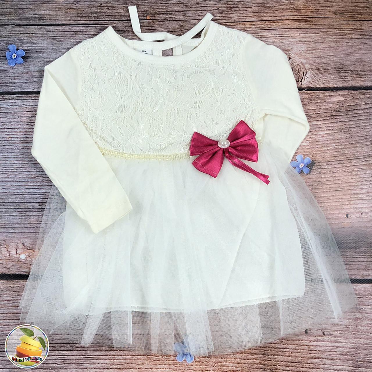 Платье с красным бантиком для маленькой девочки Размеры: 1,2,3, года (8874-3)