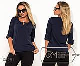 Блуза прямого кроя из софта с длинными рукавами, круглым вырезом и не съемным украшением на декольте,11 цветов, фото 4