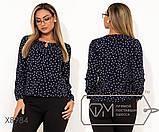 Блуза прямого кроя из софта с длинными рукавами, круглым вырезом и не съемным украшением на декольте,11 цветов, фото 5
