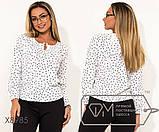 Блуза прямого кроя из софта с длинными рукавами, круглым вырезом и не съемным украшением на декольте,11 цветов, фото 6