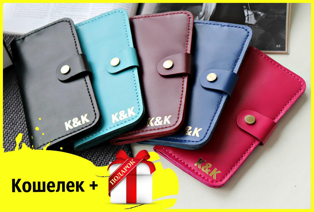 Стильный кошелек из натуральной кожи Individual от K&K! Ручная работа! + Подарок!