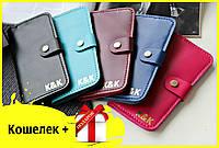 Стильный кошелек из натуральной кожи Individual от K&K! Ручная работа! + Подарок!, фото 1