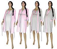 Ночная рубашка и теплый халат 19008 Amarant Soft Grey&Pink для беременных и кормящих, р.р.42-56