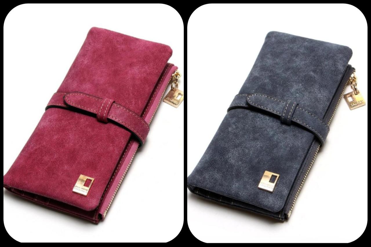 Модный женский кошелек, бумажник