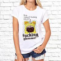 """Жіноча футболка Push IT з принтом Собака в костюмі """"Fucking glamour!"""""""