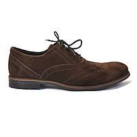 Rosso Avangard BS Felicete Brown Vel большие туфли мужские броги оксфорды замша коричневые 50 размер, фото 1