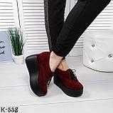 Комфортные марсаловые замшевые туфли на платформе, фото 5