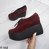 Комфортные марсаловые замшевые туфли на платформе, фото 7