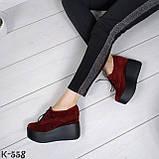 Комфортные марсаловые замшевые туфли на платформе, фото 8