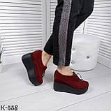 Комфортные марсаловые замшевые туфли на платформе, фото 3