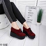 Комфортные марсаловые замшевые туфли на платформе, фото 4