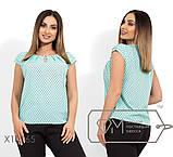 Блуза прямого кроя из софта с короткими рукавами, круглым вырезом и не съемным украшением на декольте,10цветов, фото 6