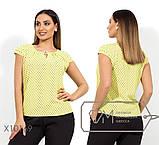 Блуза прямого кроя из софта с короткими рукавами, круглым вырезом и не съемным украшением на декольте,10цветов, фото 8