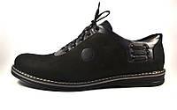 Rosso Avangard Prince Black Nub BS большие туфли мужские облегченные нубук черные 50 размер, фото 1