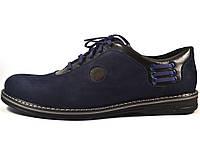 Rosso Avangard Prince Blu Nub BS туфли мужские большие облегченные нубук синие 50 размер