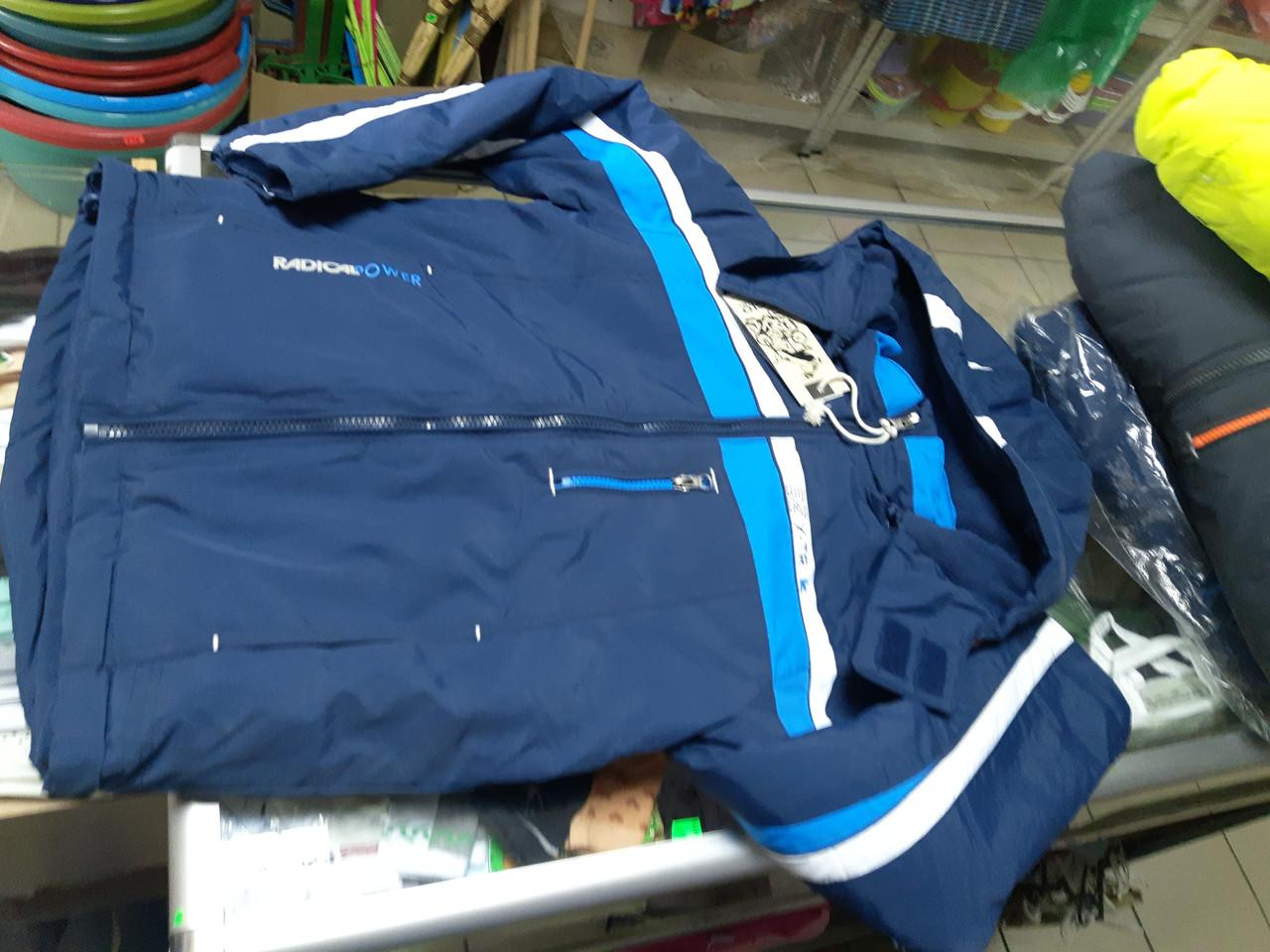 Куртка лыжная детская с флисовой кофтой р.134 - 146
