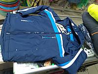 Куртка лыжная детская с флисовой кофтой р.134 - 158