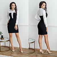 Нарядное женское платье Размер 42 44 46 48 50 52 54 56 58 В наличии 2 цвета, фото 1