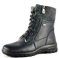 Rieker ботинки женские зима Z7144-14