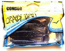 Їстівна силіконова принада Condor BL-90, колір 23, 90мм, 8шт.