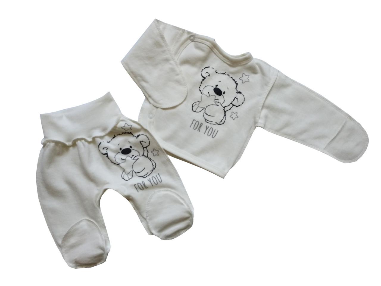 Комплект для новорожденного 3-х предмет. (футер)