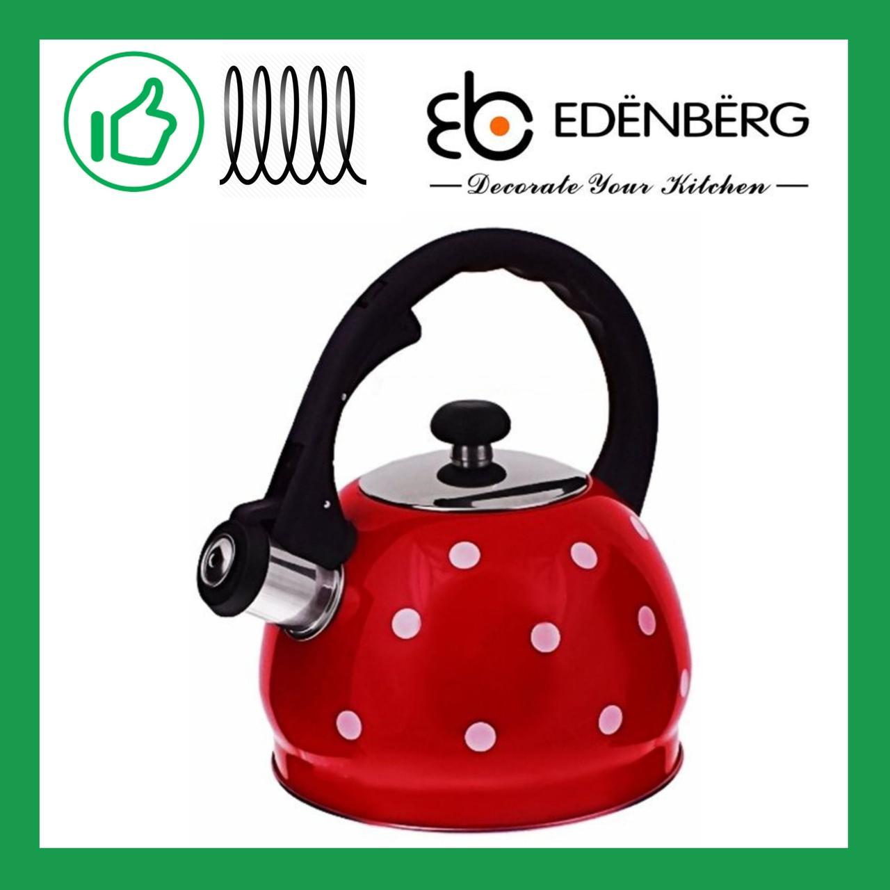 Чайник из нержавеющей стали со свистком Edenberg 2.0 л Красный (EB-1922R)