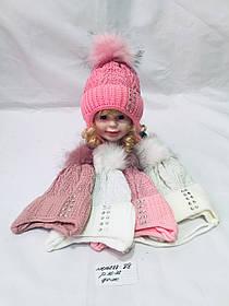 Детская шапка оптом для девочки р. 36-38 на флисовой подкладке