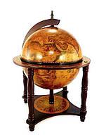 Глобус бар настольный 4 ножки (диаметр сферы 330 мм) коричневый