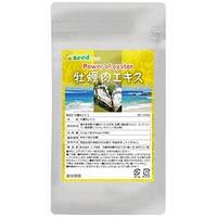 Екстракт устриці 270 табл. на 90 днів Японія, фото 1