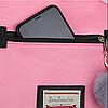 Школьный рюкзак HiFlash для девочек розовый, фото 4