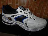 """Чоловічі стильні білі кросівки """" Bonote sport """", фото 6"""