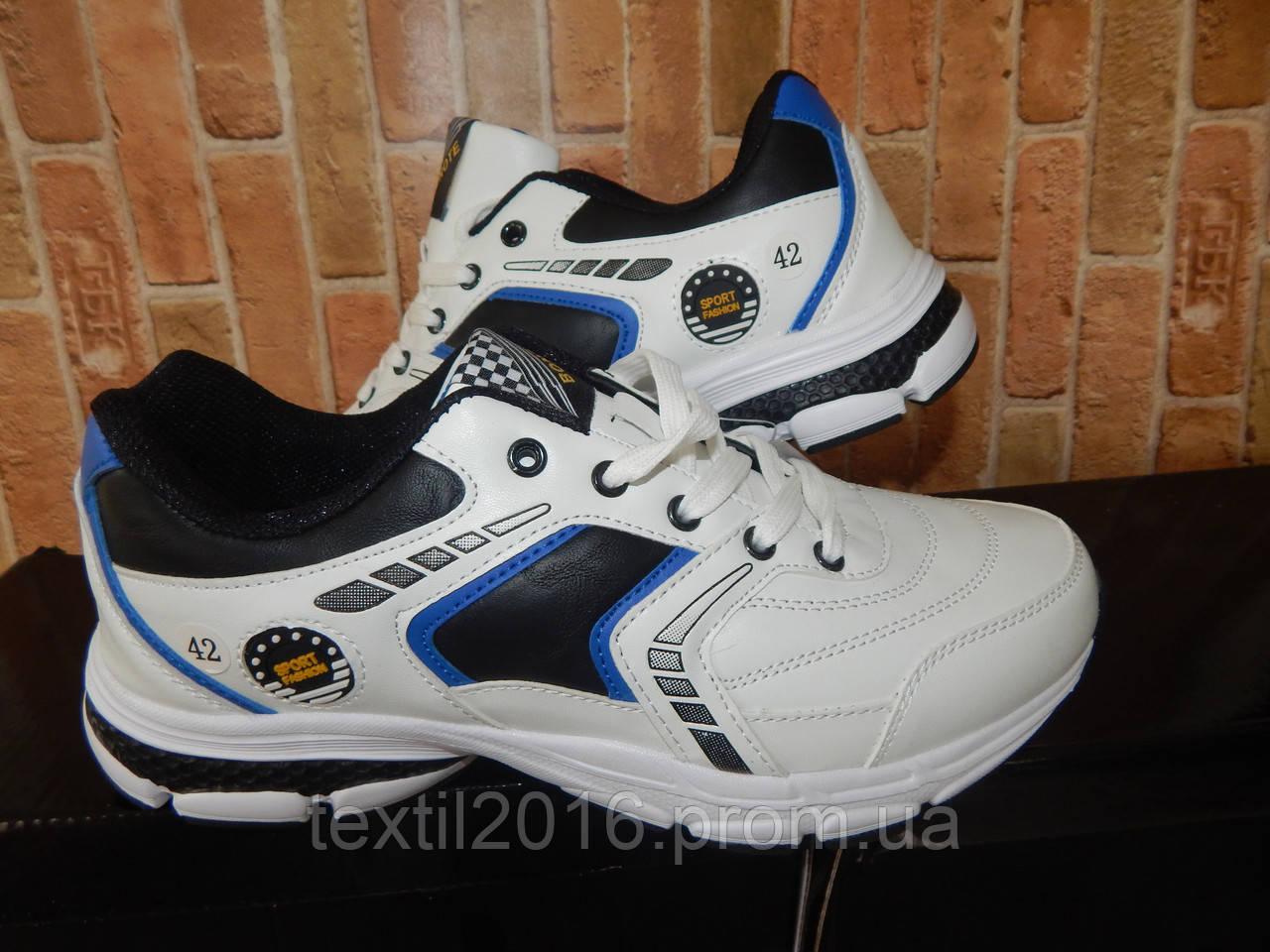 """Чоловічі стильні білі кросівки """" Bonote sport """""""
