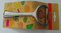 Нож для чистки овощей BN-167