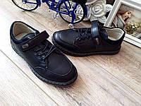 Стильные туфли для мальчика размер 32-37 черные, синие