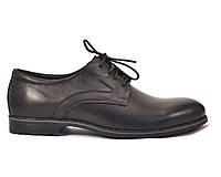 Rosso Avangard Solder Uomo Grey Line BS большая мужская обувь туфли кожаные оксфорды черные 50 размер