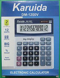 Электронный калькулятор  Karuida DM-1200V 12-ти разрядный